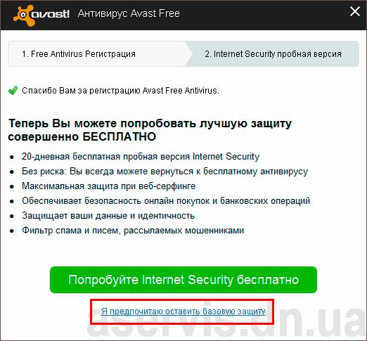 11-avast-registration