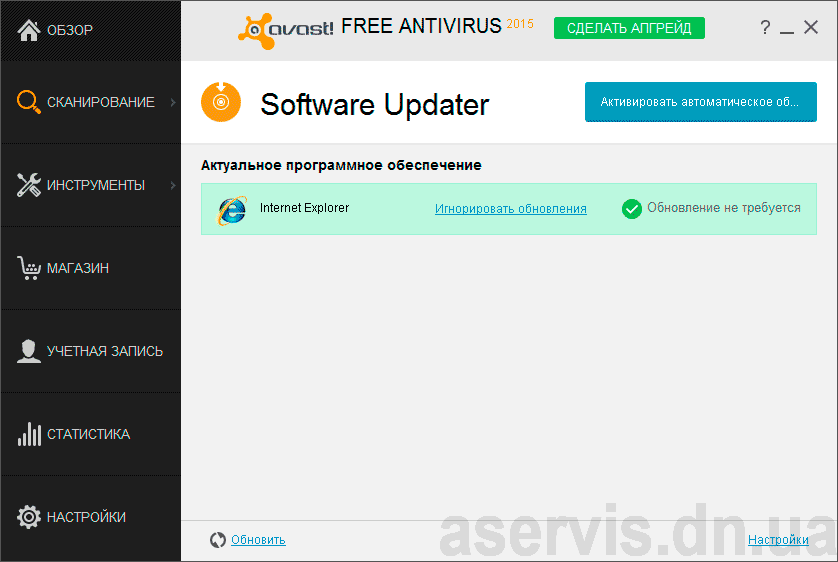 14-avast-software-updater