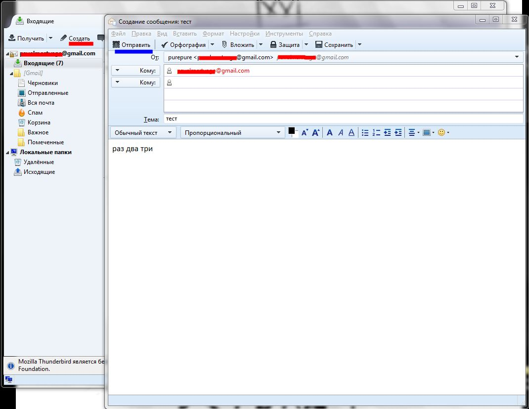 7.MT_setup_mail_client