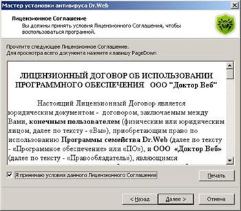 install_3_ru