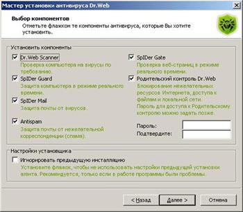 install_4_ru