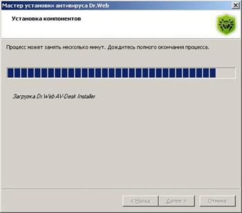 install_5_ru
