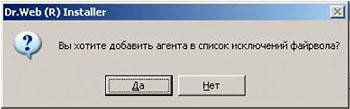install_6_ru