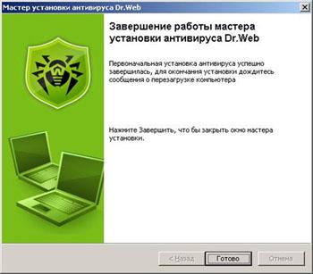 install_7_ru