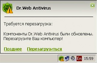 install_8_ru