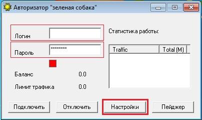 setings1_client