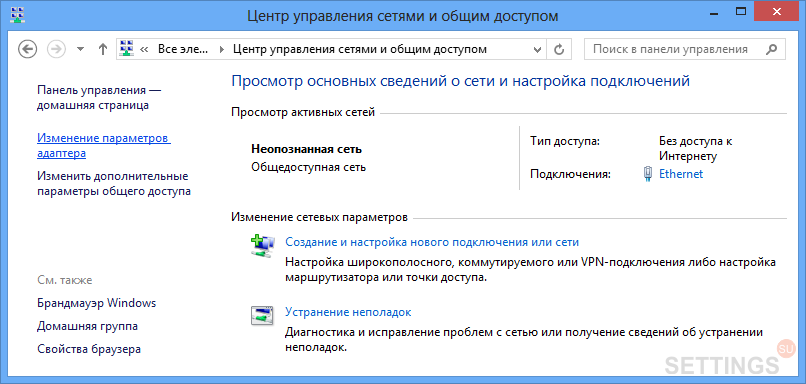 step-1 (1)