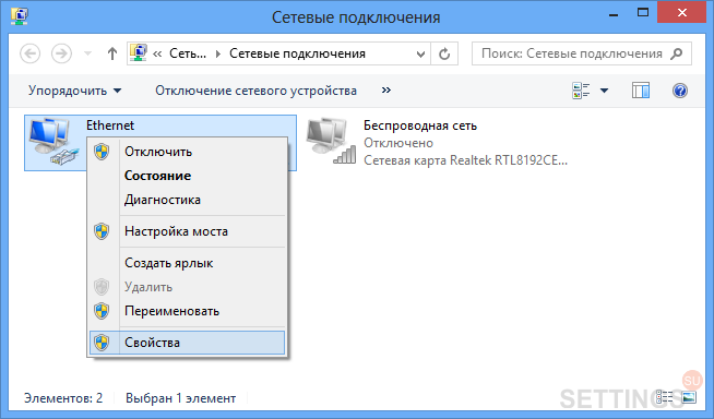 step-2 (1)