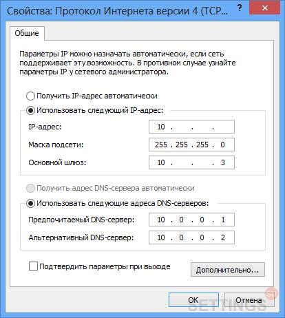 step-4-akado-ural