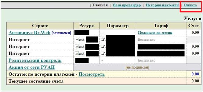 visa-master-img-3